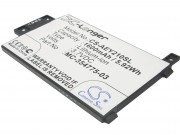 bateria-para-amazon-kindle-paperwhite-2014-ey21-kindle-touch-6-kindle-touch-3g-6-dp75sdi-b00jg8gowu