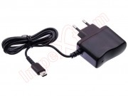nintendo-nds-lite-charger